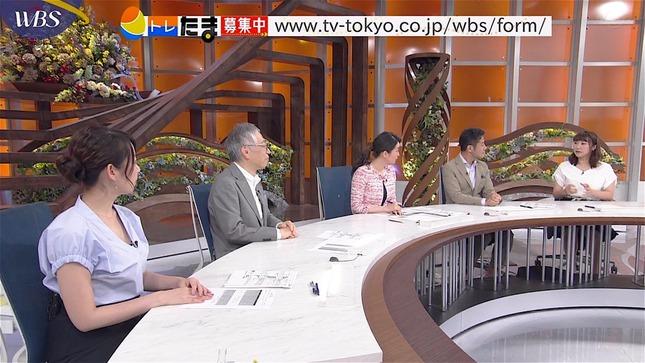 須黒清華 ワールドビジネスサテライト 大江麻理子 6