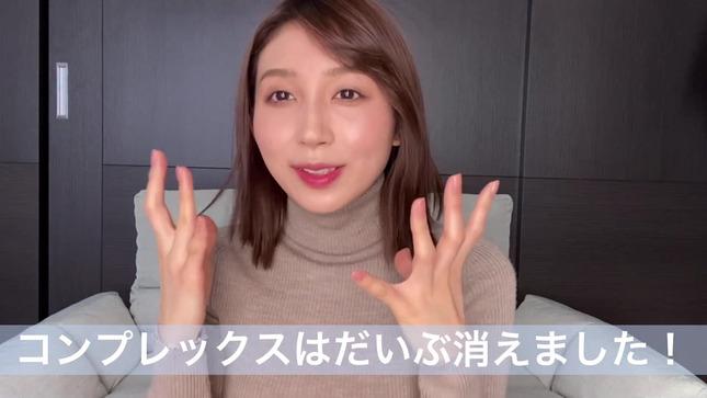 野嶋紗己子 5分で時短メイク 14