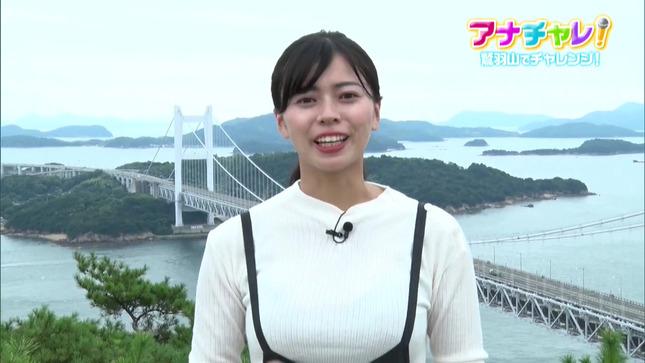 瀧川奈津希 アナチャレ! 16