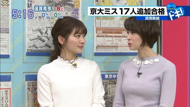 堀口ミイナ はやドキ! 山本里菜 12