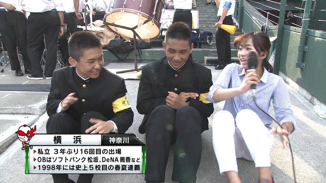 速水里彩 高校野球~甲子園 7