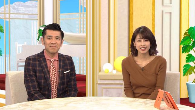 加藤綾子 世界へ発信!SNS英語術 超AI入門 12