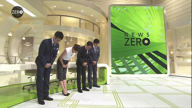山岸舞彩 NewsZero 14