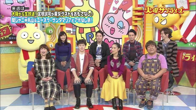 岩本乃蒼 火曜サプライズ NewsZero 9