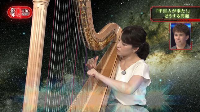 赤木野々花 こちら緊Q対策本部! 3
