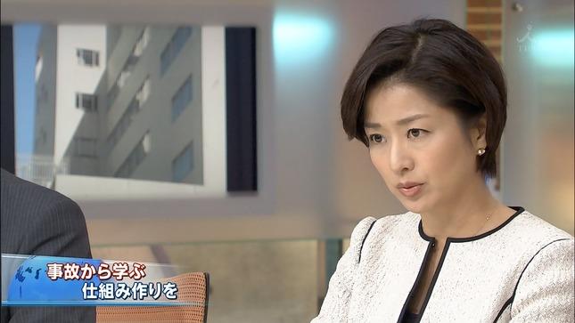 膳場貴子 報道特集 8
