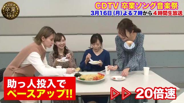 日比麻音子 江藤愛 宇賀神メグ CDTV デカ盛りチャレンジ30