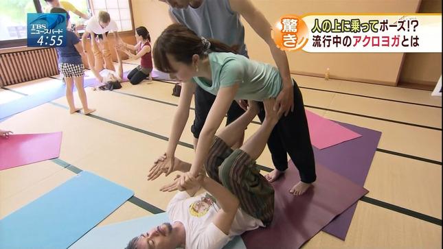 佐井祐里奈 TBSニュースバード 07