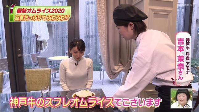 野嶋紗己子 ちちんぷいぷい 1