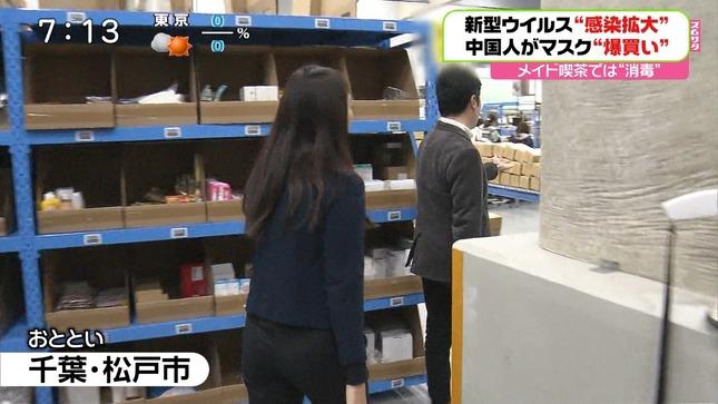 岩本乃蒼 ズムサタ Oha!4 NewsZero ウェークアップ 6