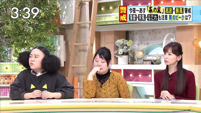 皆藤愛子 ゴゴスマ 8