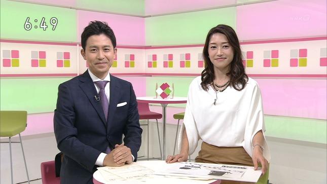 牛田茉友 おはよう日本 9