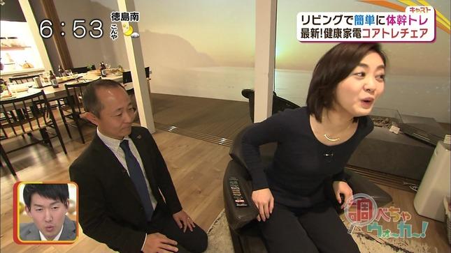 塚本麻里衣 キャスト 9