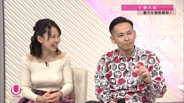 澤田彩香 Uta-Tube 7