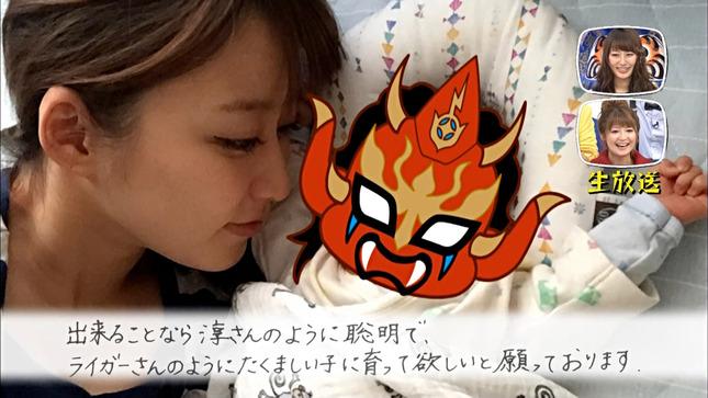 枡田絵理奈 クイズ☆正解は一年後 13