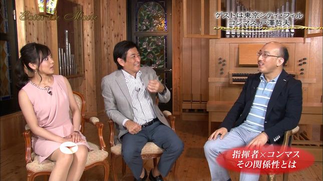 繁田美貴 坂上忍のピカピカ団 エンター・ザ・ミュージック 11