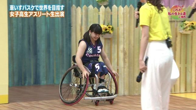 中谷しのぶ 24時間テレビ 9
