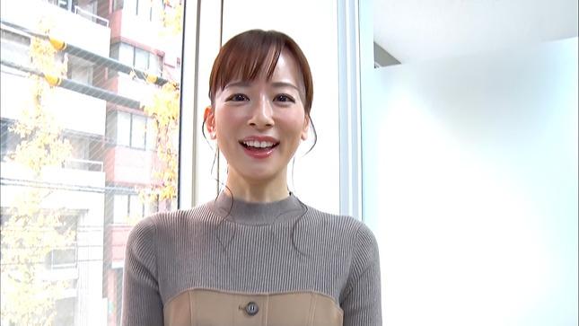 皆藤愛子 高田秋 BSイレブン競馬中継 3