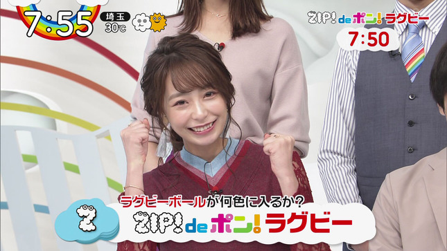 宇垣美里 ZIP! 4