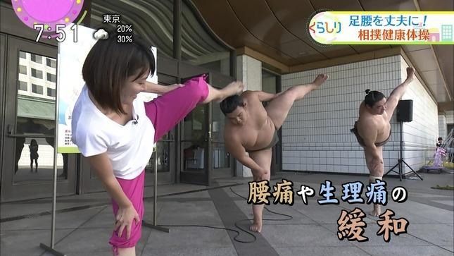 小郷知子 おはよう日本 上村陽子 10