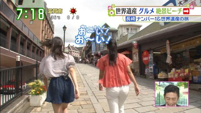 長沢美月(ズムサタキャスター) 白いピタバンのお尻!!