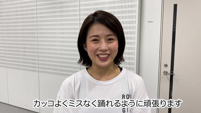 田中萌アナ10日間の記録 女子アナダンス部 38