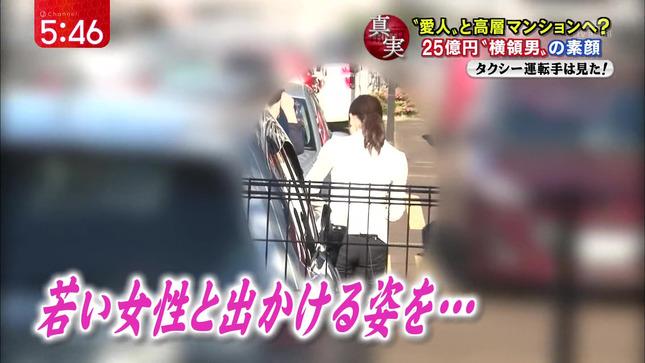 加藤真輝子 スーパーJチャンネル 21