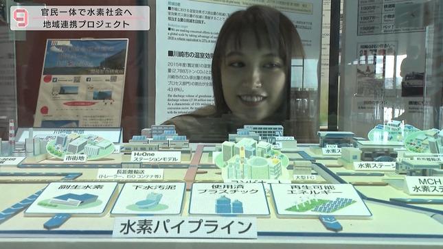 トラウデン直美 日経ニュースプラス9 10