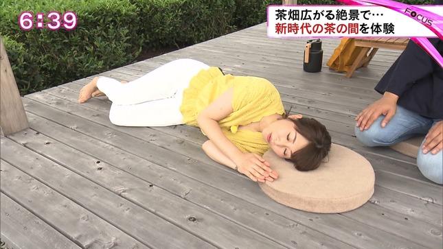 垣内麻里亜  news everyしずおか 8