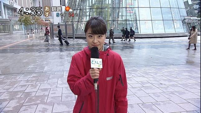 村雨美紀 どさんこワイド すすめ!みらい戦隊!! 15
