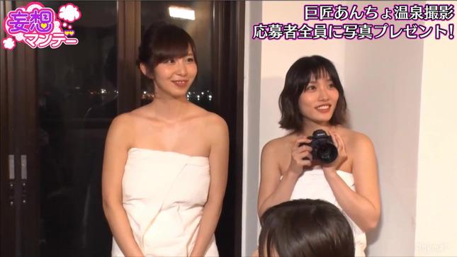 塩地美澄 妄想マンデー 34