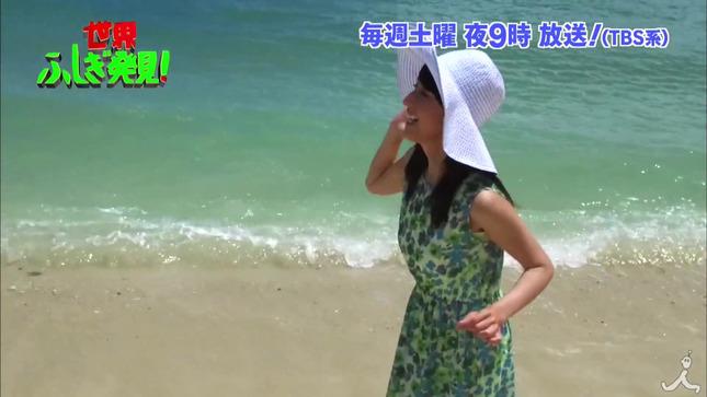 都築紗矢香 世界ふしぎ発見! 9