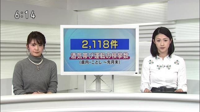 森花子 茨城ニュースいば6 奥貫仁美 3