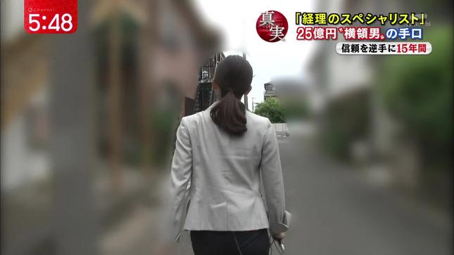 加藤真輝子 スーパーJチャンネル 22