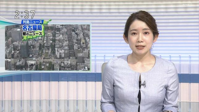 橋詰彩季 列島ニュース おはよう東海 11