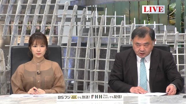 長野美郷 プライムニュース 2