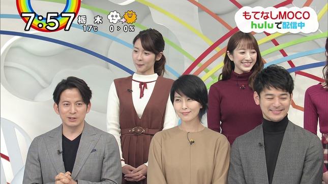 後呂有紗 團遥香 ZIP! 12