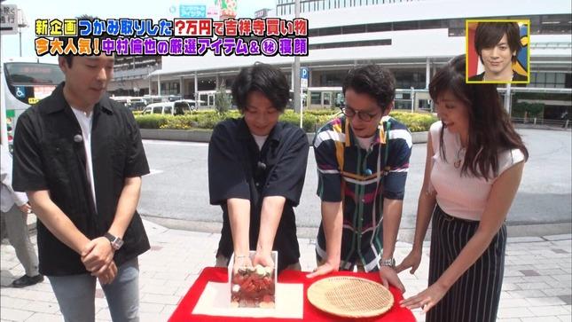 岩本乃蒼 火曜サプライズ 7