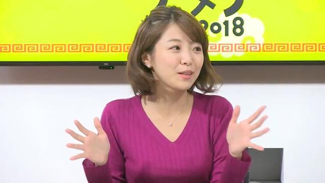黒木千晶 読売テレビアナウンサートークライブ 1