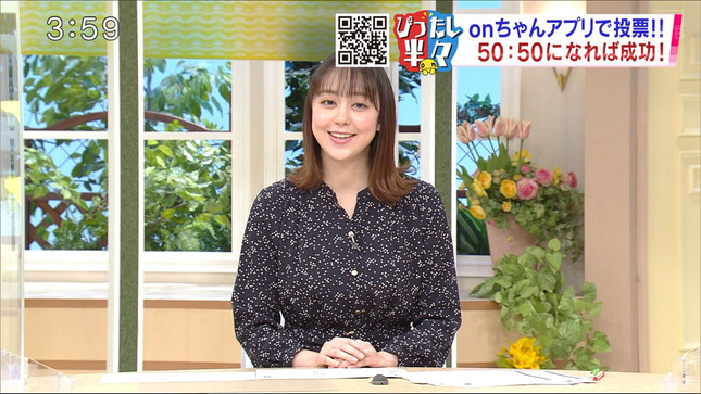 土屋まり イチオシ!! 10