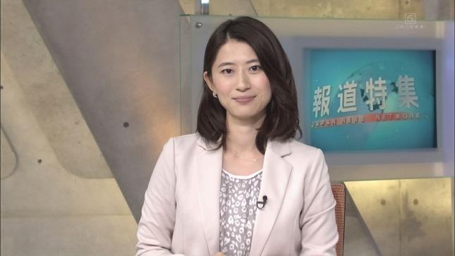 岡村仁美 時事放談 報道特集 20