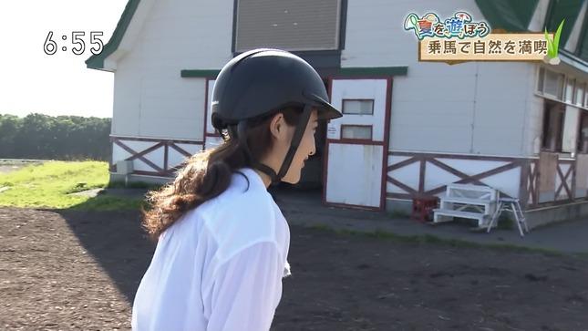 川﨑理加 ほっとニュース北海道 2
