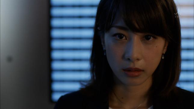 加藤綾子 ブラックペアン 9