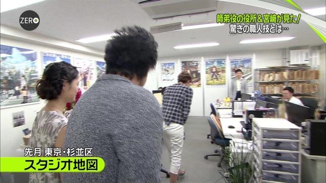 04山岸舞彩 NewsZero