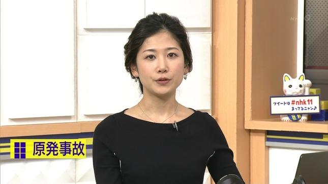 桑子真帆 ニュースチェック11 大成安代 15