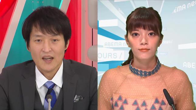三谷紬 Abema的ニュースショー 1