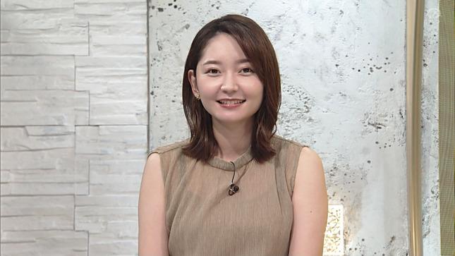 竹﨑由佳 SPORTSウォッチャー 9