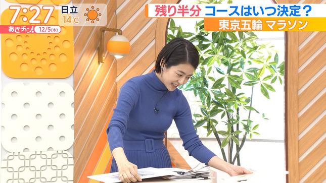 夏目三久 あさチャン! 19