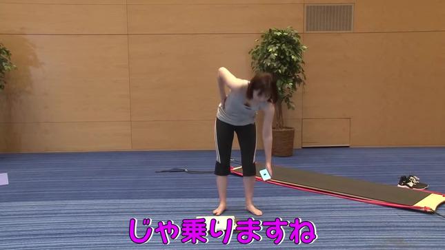山本雪乃アナvs三谷紬アナ 禁断ダイエット対決!! 26
