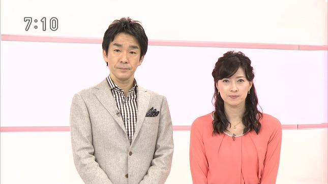 小郷知子 おはよう日本 クローズアップ現代+ 4